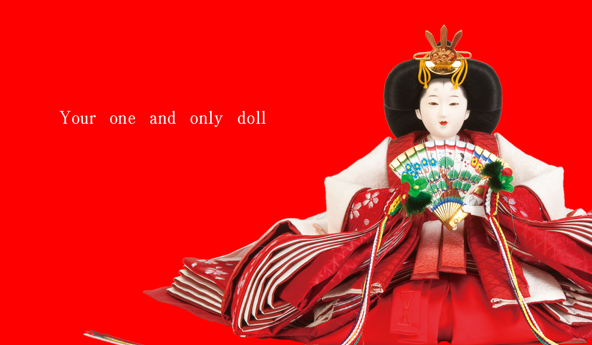 Your  one  and  only  doll